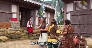 21. Buyoung is freed.