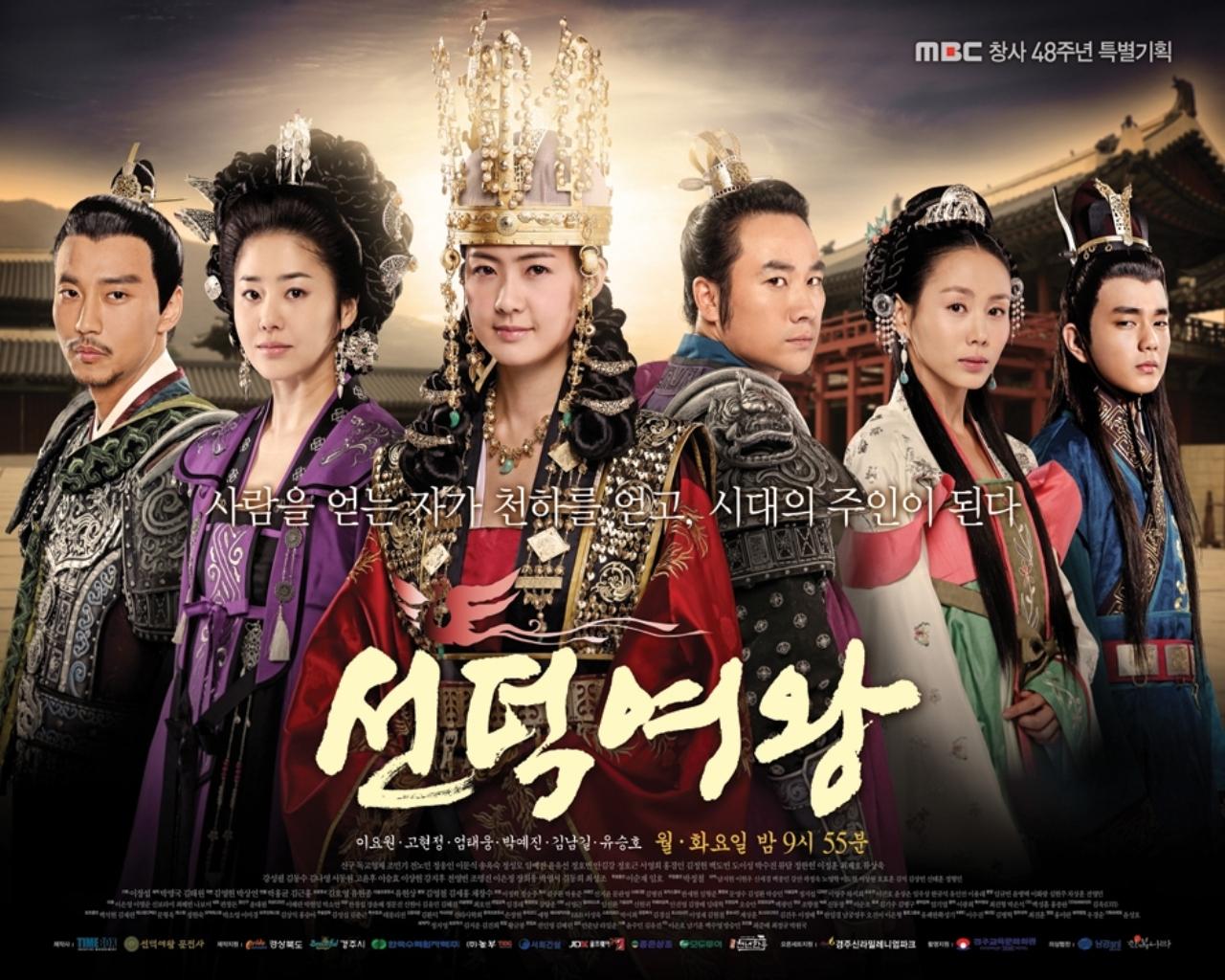 An official poster of the drama. From left to right: Bidam Sangdaedung, Mishil Seju, Deokman Paeha, Kim Yushin Chamgun, Princess Cheonmyong