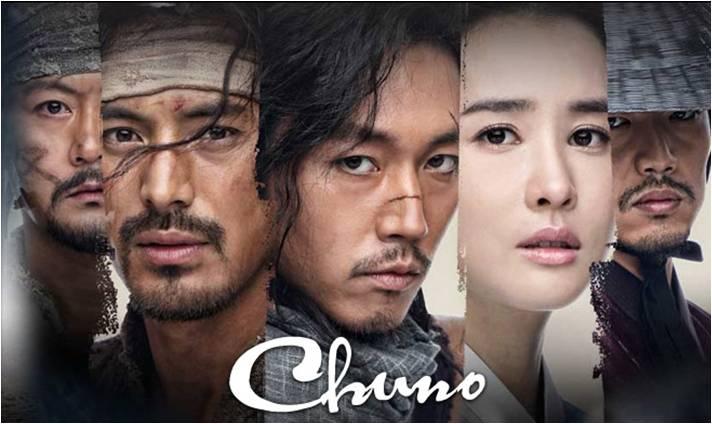 chuno poster