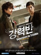 crime squad poster