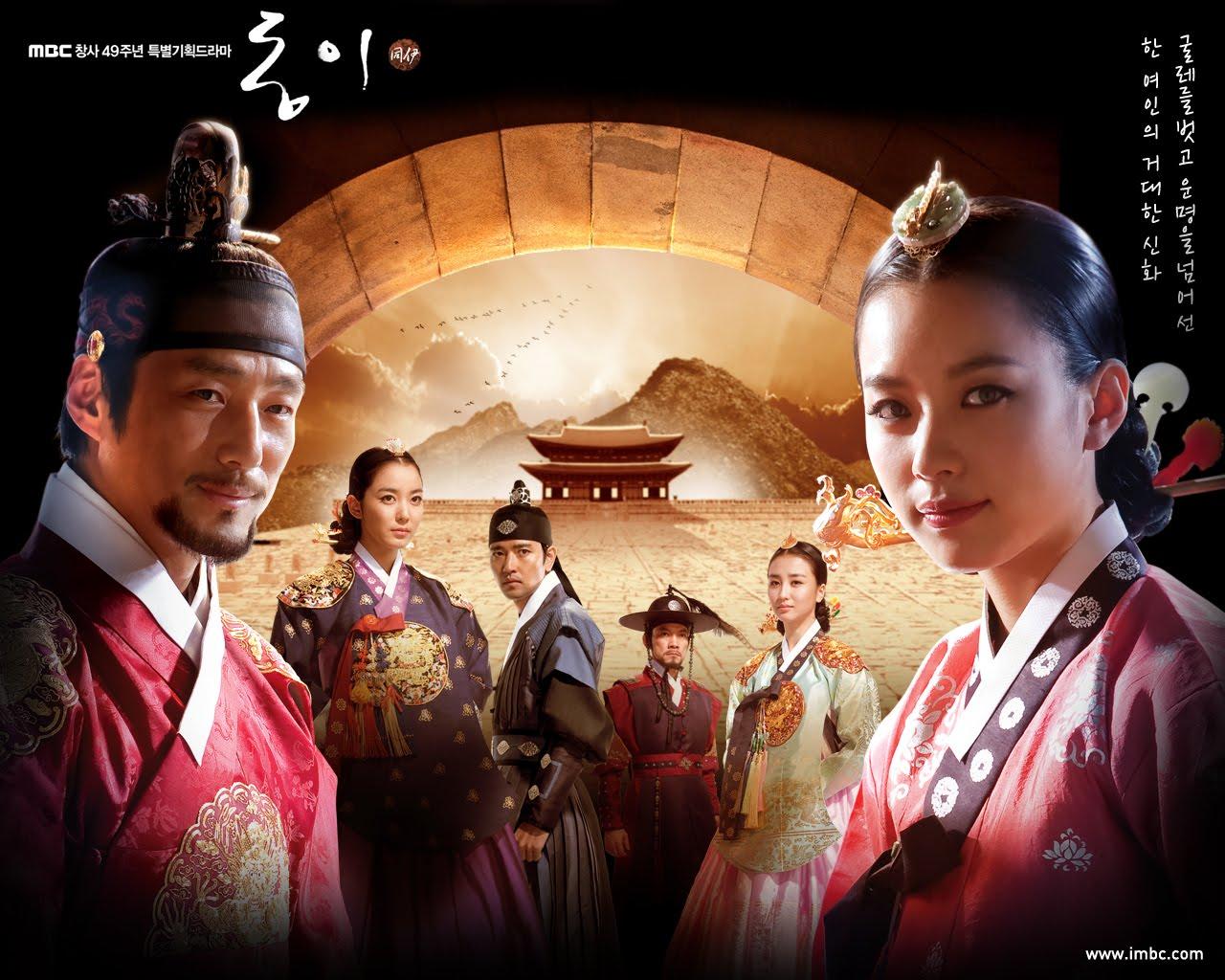 dongyi poster