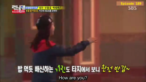 Jihyo - Kwangsoo warm greeting _Running Man ep 189 _Melbourne (3)