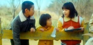 A Werewolf Boy - playing   (10) Cheol-su's playmates