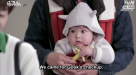 Emergency Couple _Baby Gook  ep15