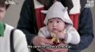 Emergency Couple _Baby Gook  ep15