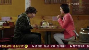 hungry, Sae-hyuk & Min-joo
