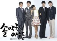 My Too Perfect Sons _Song brothers + Boksil