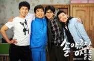 My Too Perfect Sons _Song brothers L-R _Daepung, Jinpung, Seonpung, Mipung