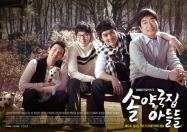 My Too Perfect Sons _Song brothers L-R _Mipung, Seonpung, Daepung, Jinpung