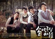 My Too Perfect Sons _Song brothers L-R _Mipung, Seonpung, Daepung, Jinpung