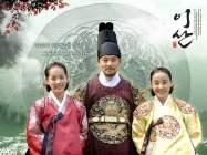 yisan poster