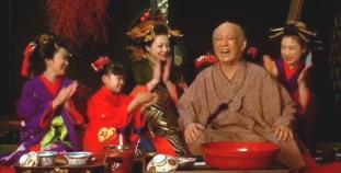 1.  Kiyoha-Higurashi & her sisters entertain a guest