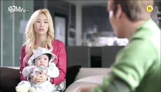 baby Gooki visits uncle Chang Min _ep 19g