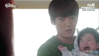 baby Gooki visits uncle Chang Min _ep 19j