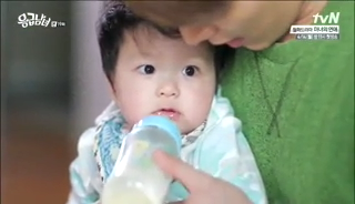 baby Gooki visits uncle Chang Min _ep 19r