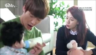 baby Gooki visits uncle Chang Min _ep 19s