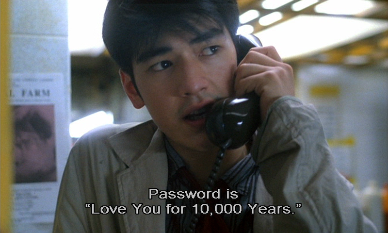 Chungking Express _ beeper Love-you-for-10000-Years