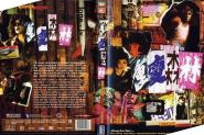 Chungking Express _disc jacket