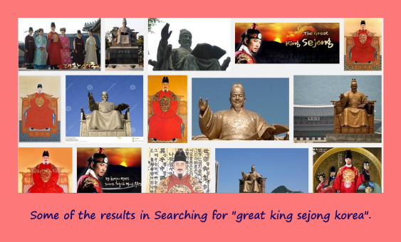 King Sejong the Great _representations