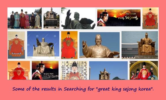 King Sejong the Great _representations