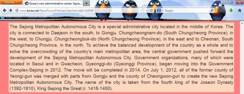 Sejong Metropolitan Autonomous City _map's caption